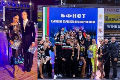 Поредната шампионска титла за Радина Бакърджиева
