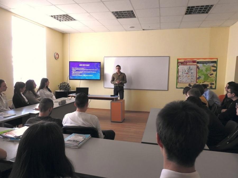 """Авторът на """"Българският път"""" в IT Гимназия """"Екзюпери"""""""