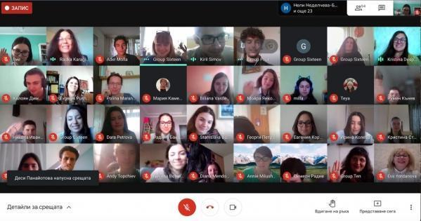 Ученически дискусионен форум от разстояние