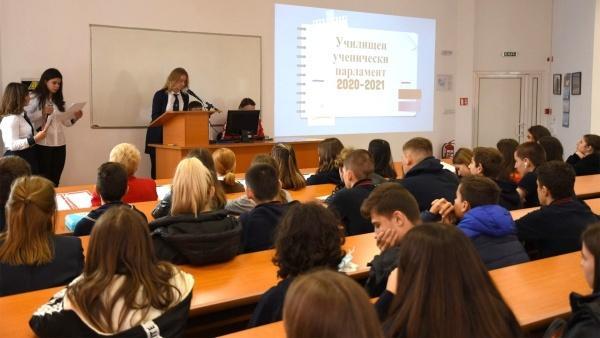 Избори за Ученически парламент 2021-2022