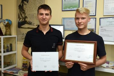 Сертификати от Google за дигитални умения